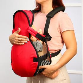 Рюкзак кенгуру «Сидим и лежим», цвет красный