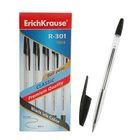 Ручка шариковая Erich Krause R-301 Classic, узел 1.0 мм, чернила чёрные, длина линии письма 2000м
