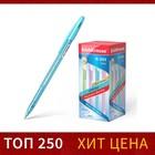 Ручка шариковая Erich Krause R-301 Spring Stick, узел 0.7 мм, чернила синие, длина линии письма 1000м, микс