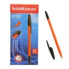 Ручка шариковая Erich Krause R-301 Orange, узел 0.7 мм, чернила чёрные, длина линии письма 2000м