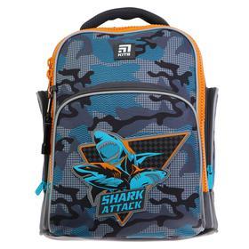 Рюкзак школьный, Kite 706, 38 х 29 х 16.5, с эргономичной спинкой, Shark attack