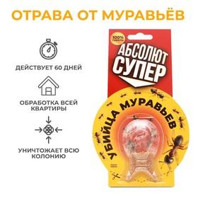 Приманка от муравьев 'Абсолют', Супер, в форме рыбки, 100 шт Ош