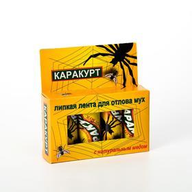 """Лента от насекомых """"Каракурт"""", в коробочке, 4 шт"""