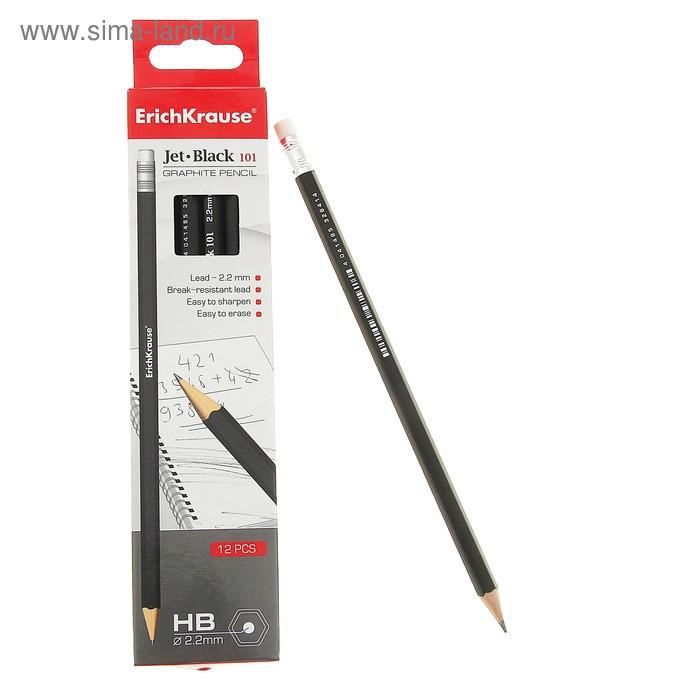 Набор карандашей чернографитных 12 штук Erich Krause HB JET BLACK 101 с ластиком  3284