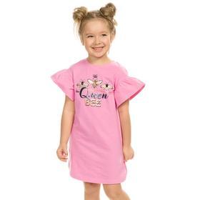 Платье для девочек, рост 110 см, цвет розовый