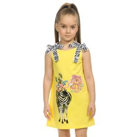 Платье для девочек, рост 110 см, цвет жёлтый