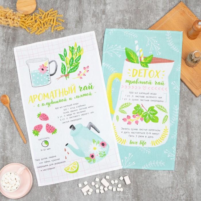 Набор полотенец кух. Доляна «Ароматный чай» 35х60см-2 шт, 100% хл, вафля 160 г/м2