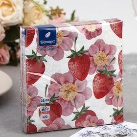 Салфетки бумажные Перышко Prestige сочная ягода, 3 слоя 20 листов, 33х33
