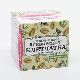 Сибирская клетчатка очищающая с зеленым кофе, 14 пакетиков по 8.5 г