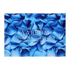 """Альбом для рисования А4, 40 листов на склейке """"Пейзаж 1"""", обложка мелованный картон, блок 100 г/м2"""