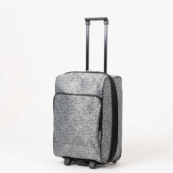 """Чемодан малый, 20"""", отдел на молнии, с расширением, наружный карман, 2 колеса, цвет серый - фото 826450"""