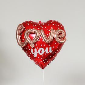 Ball Foil Heart 24