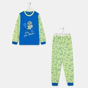Пижама для мальчика, цвет зелёный, рост 98-104 см