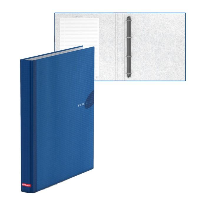 Папка-регистратор на 4 кольцах А4, 35мм Erich Krause WORK INSIDE синяя, картон 1.75мм, вместимость 250 листов
