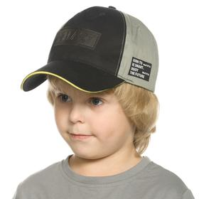 Кепка для мальчиков, размер 50-52, цвет чёрный
