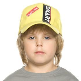 Кепка для мальчиков, размер 48-50, цвет жёлтый