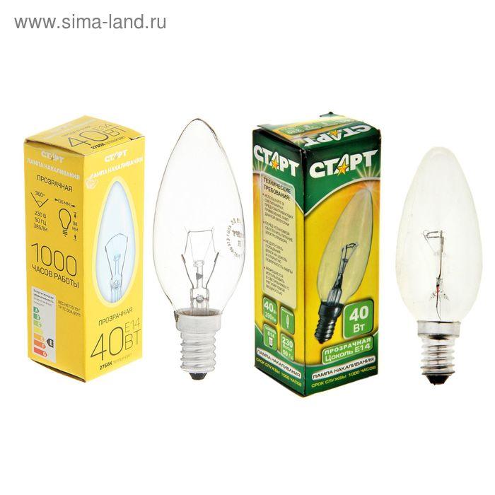 """Лампа накаливания """"Старт"""" ДС, Е14, 40 Вт, 230 В"""