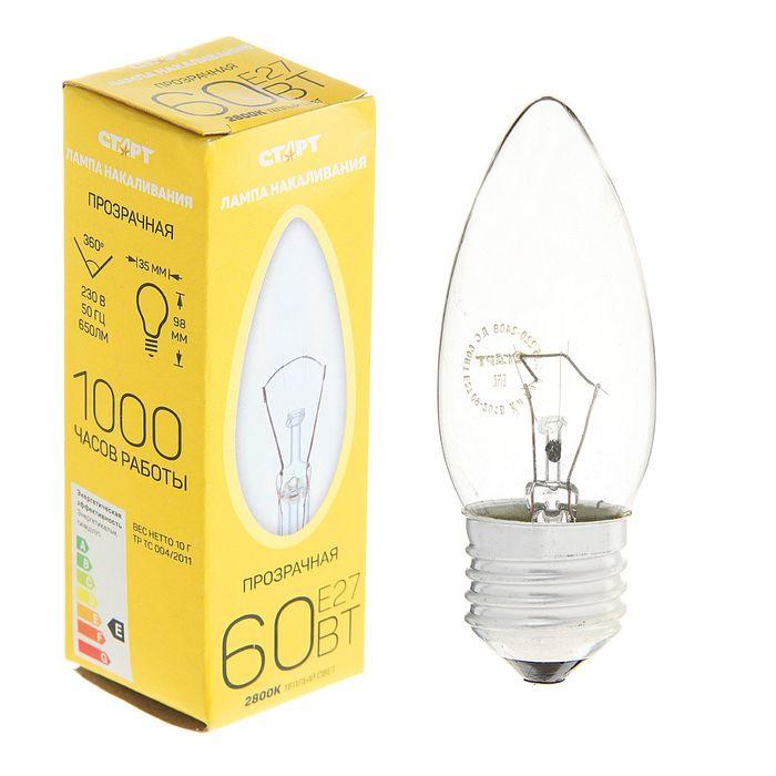 """Лампа накаливания """"Старт"""" ДС, Е27, 60 Вт, """"свеча"""""""