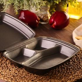 Ланч-бокс одноразовый, 24,7×20,6×7 см, 3-х секционный, 200 шт/уп, цвет чёрный