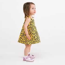 Сарафан для девочки, цвет жёлтый/леопард, рост 74 см