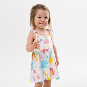 Сарафан для девочки, цвет белый/зоопарк, рост 74 см