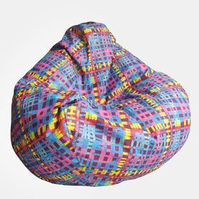Кресло-мешок «Малыш» диаметр 70, высота 80, цвет розовый