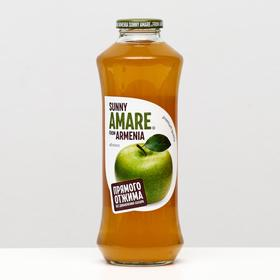 Яблочный сок прямого отжима SUNNY AMARE, без сахара, 750 мл