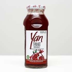 Гранатовый сок YAN, прямого холодного отжима, 250 мл