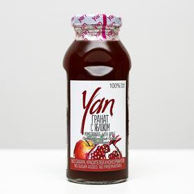 Гранатово-яблочный сок YAN, прямого холодного отжима, 250 мл