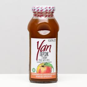 Персиково-яблочный сок прямого холодного отжима YAN, 250 мл