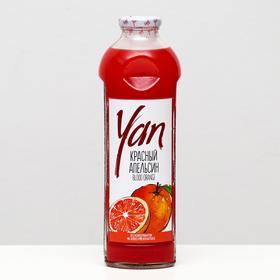 Нектар из красного апельсина YAN, 930 мл