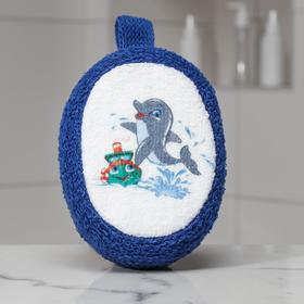 Мочалка «Дельфин», 11×14 см, цвет МИКС