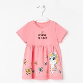 Платье для девочки , цвет коралловый, рост 80 см