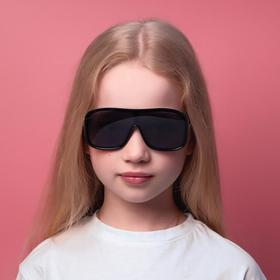 Sunglasses for children, polarization, width 12 cm, the arms of curved 13 cm
