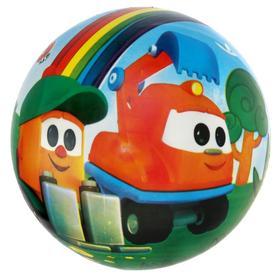 Мяч «Грузовичок Лева», 23 см