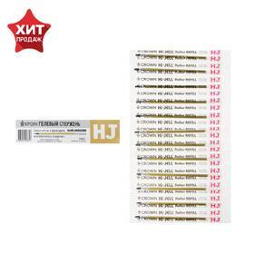 """Стержень гелевый 138мм Crown """"Hi-Jell Metallic"""" 0,7мм, золото металлик HJR-200GSM"""