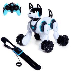 Робот - собака «Кибер пёс», управление жестами, световые и звуковые эффекты, цвет белый