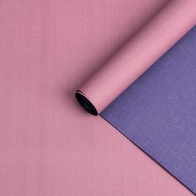 Сиреневый-фиолетовый