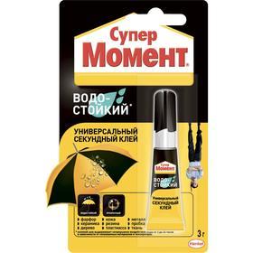 Клей Момент Супер водостойкий , 3 г
