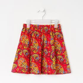 Юбка для девочки, цвет красный, рост 104 см