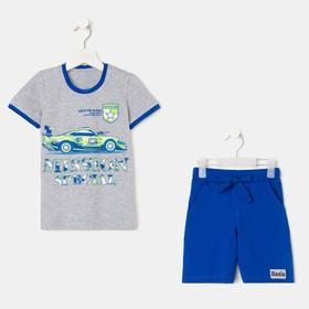 Комплект для мальчика, цвет синий/серый, рост 104 см