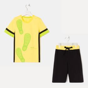 Комплект для мальчика, цвет чёрный/жёлтый, рост 122 см