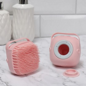 Brush for washing with reservoir, silicone, 8.5 × 8.5 cm, Mix color