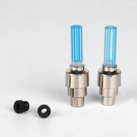 Набор фонариков на ниппель велосипеда, 2 шт, синий 6.8х2х1 см