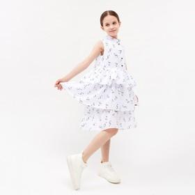 Платье для девочки MINAKU: Cotton collection цвет белый, р-р 98