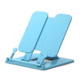 "Подставка для книг пластик ErichKrause ""Pastel"" голубая 53535"
