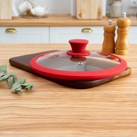Крышка для сковороды и кастрюли Доляна стеклянная с силиконовым ободком и ручкой, d=20 см, цвет красный