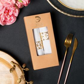 A set of napkins with rings