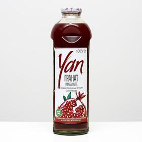 Гранатовый сок прямого холодного отжима YAN, 930 мл.