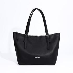 Сумка-шопер, отдел на молнии, наружный карман, цвет чёрный